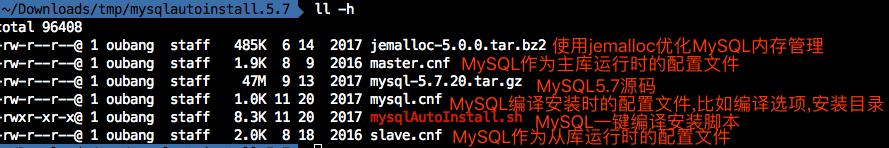 MySQL_compile_files.png